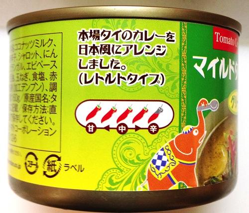 トマトコーポレーション 缶詰タイカレー 100円 大きい.JPG