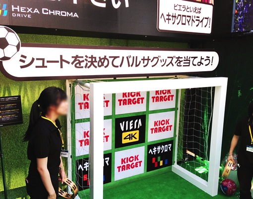 4K ビエラ イベント 新宿 駅前 感想 写真