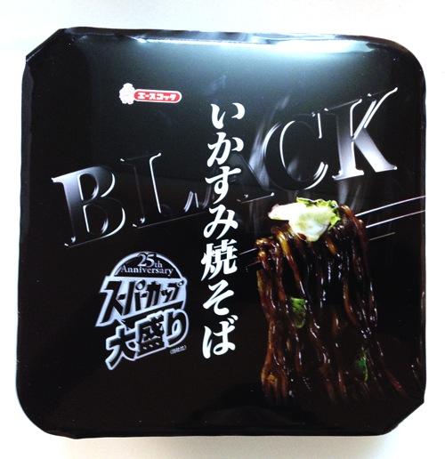 スーパーカップ大盛りいかすみ焼そばブラックを食べたので。