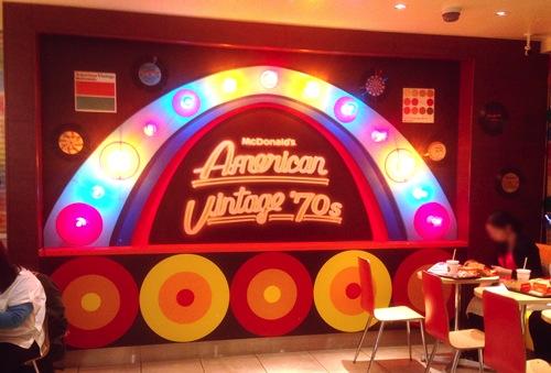 AmericanVintage70s