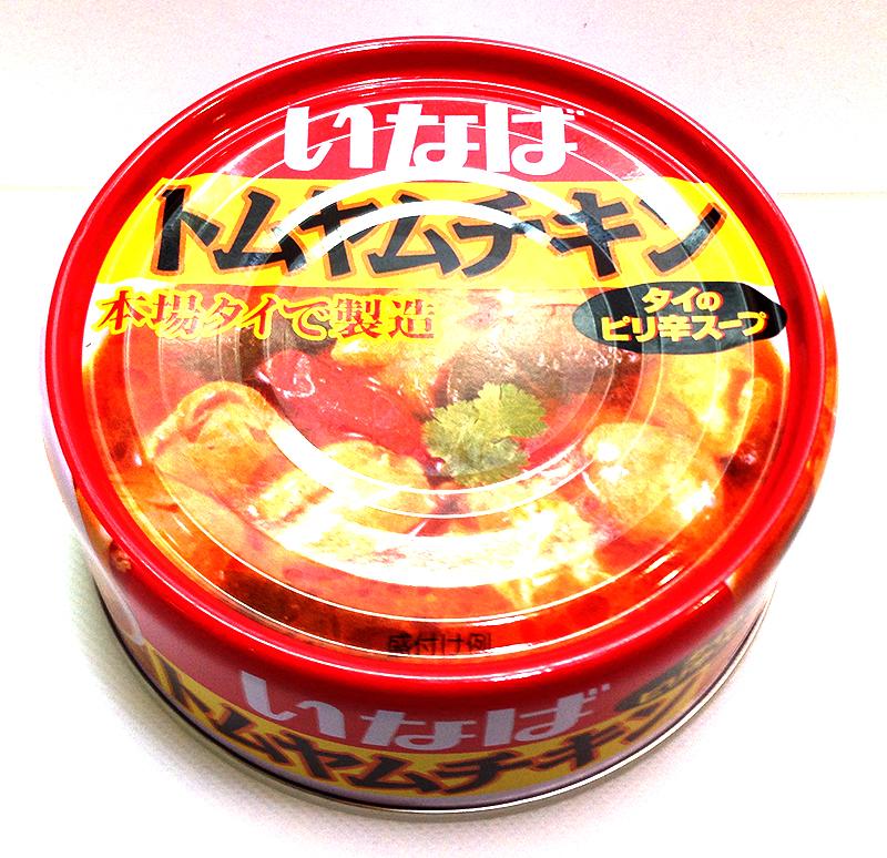 タイカレーのいなばの新作!トムヤムチキンを食べてみた。