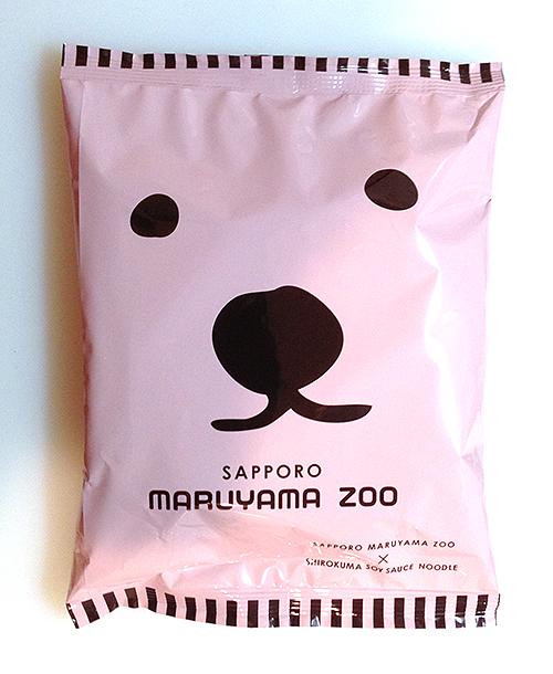 【激ウマ!話題!】白クマラーメンの新商品:醤油味を食べたら美味かった!
