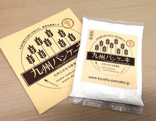九州パンケーキ 粉