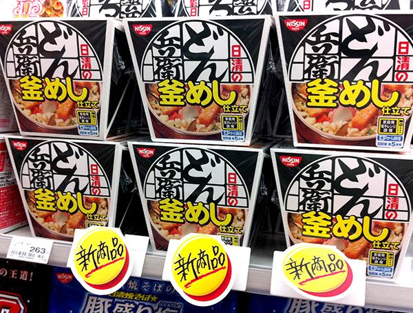 【新製品試食】日清のどん兵衛釜めしが売ってたから買ってきた。