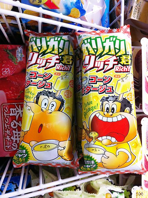 【驚愕】ガリガリ君リッチコーンポタージュを食べてみたら意外にイケる!