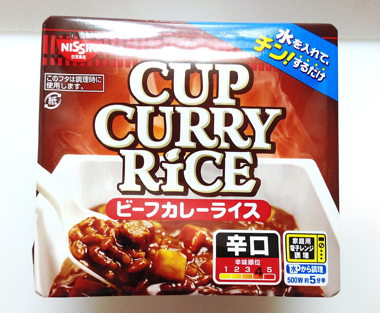 【新製品】レンジでチンするカレー 日清 CUP CURRY RICEを買ってみた。
