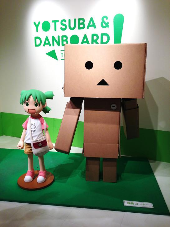 よつばと ダンボー展 渋谷