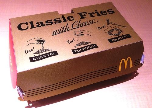 クラッシックフライ マクドナルド チーズ ポテト