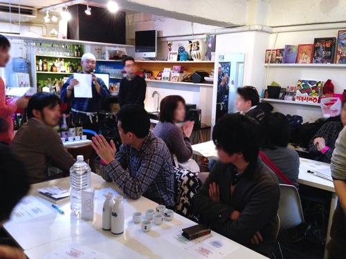 SAKELIFE 利き日本酒大会 イベント