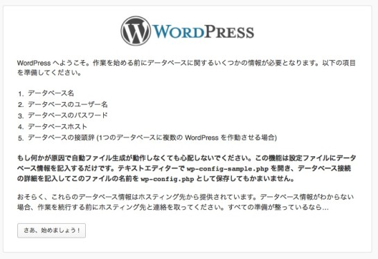 Wordpress 設定方法