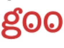 無料のgooメールが来週で終わります。