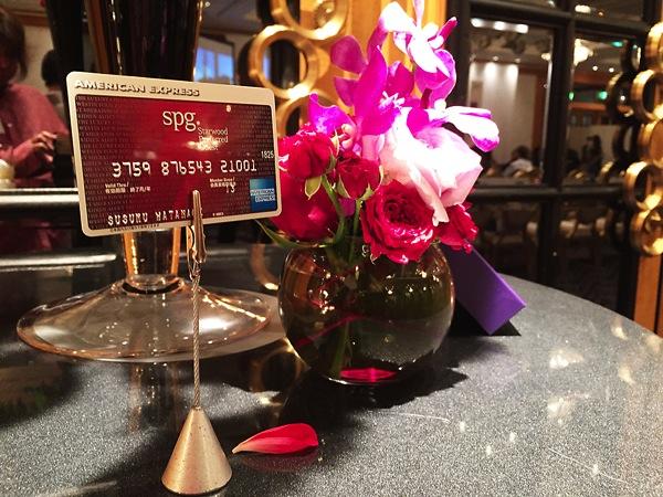 SPG アメックス カード スターウッド ホテル