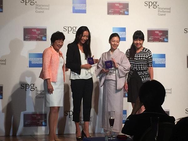 SPG トラベルアワード授賞式 式典