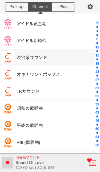 USNEAndroidスマホ