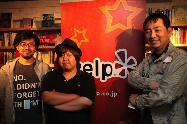 Yelp narumi イベント 公式 参加