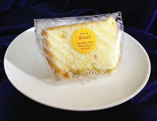 アンのシフォンケーキ 感想 お取り寄せ 味