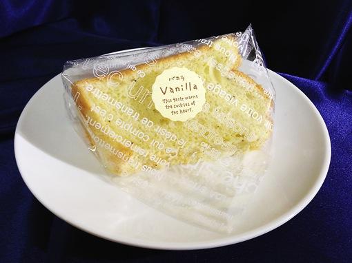 アンのシフォンケーキ バニラ 感想 お取り寄せ