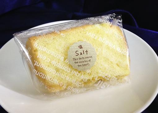 アンのシフォンケーキ 塩味 感想