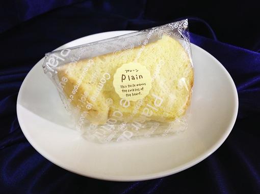 アンのシフォンケーキ プレーン レポ 感想 味