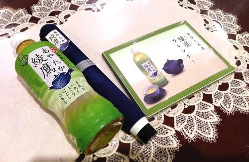 綾鷹 茶会 イベント お土産