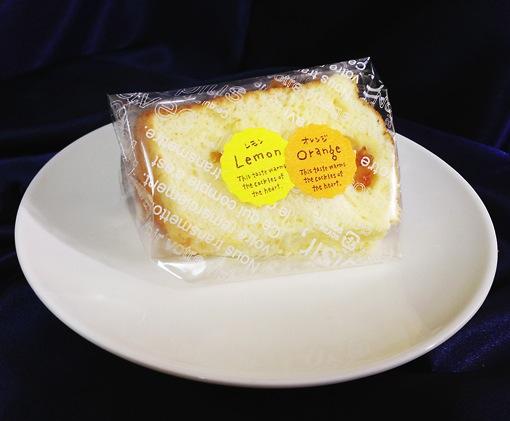 アンのシフォンケーキ 味 感想 レモン ピール 自家製