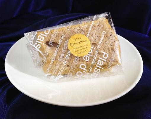 シナモン シフォンケーキ お取り寄せ