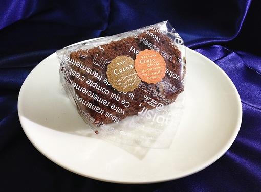 アンのシフォンケーキ チョコチップ ココア 味