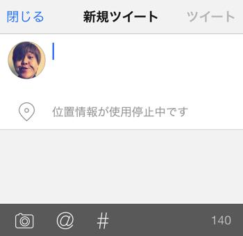 Tweetbot3使用方法感想