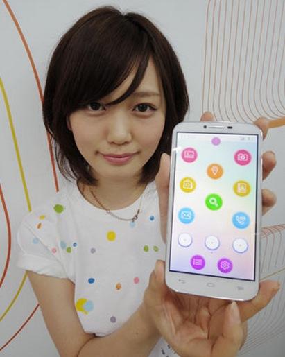 渋谷に freebit mobile がオープンしますぞ!場所はスペイン坂ですって!