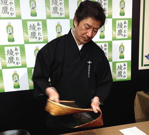 上林 茶師 合組 体験