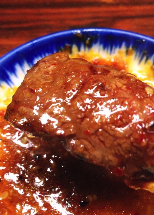 ホルモン牛若 焼肉 盛り 味 感想