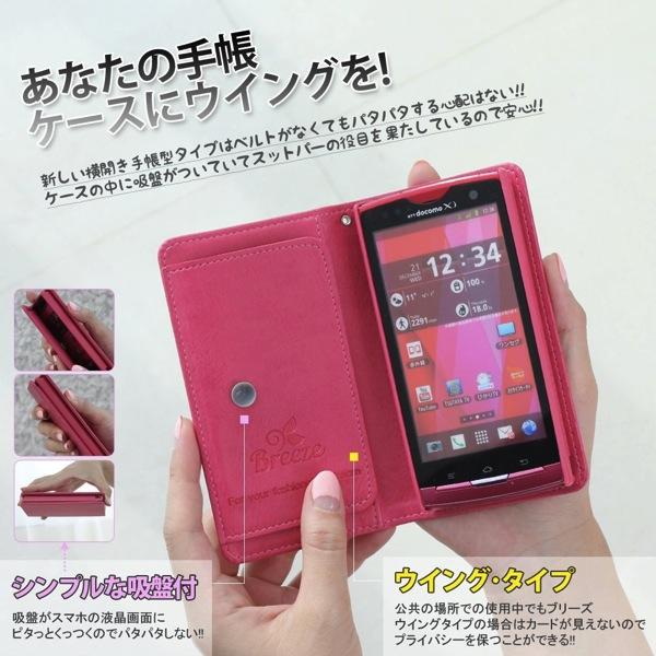 iPhone 6 Plus 専用ケース