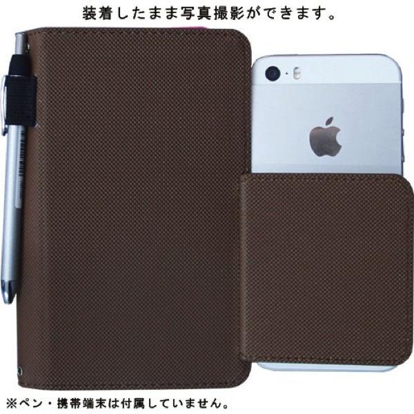 iPhone アイフォン 6 プラス ケース かわいい