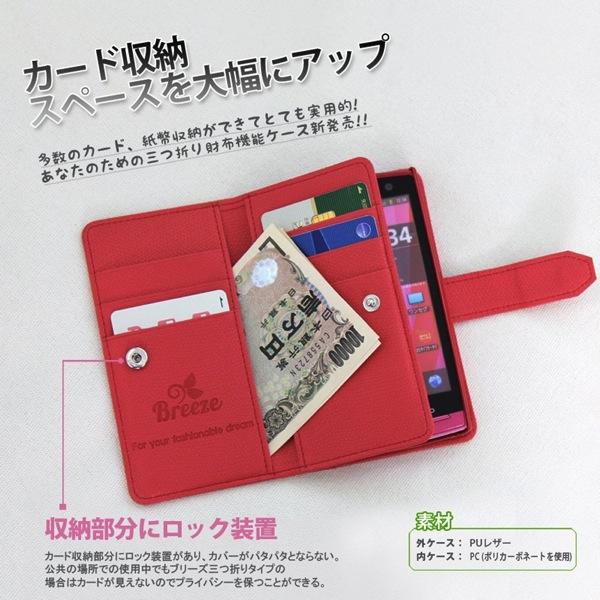iPhone 6 Plus ケース 専用