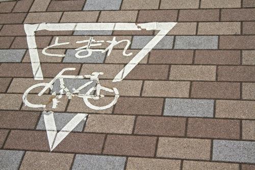 明日から自転車の運転ルール変わりますよ!タイーホタイーホ!!