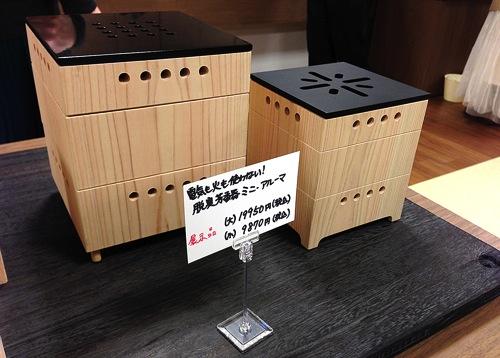 ニッポンセレクト.com 工芸品展示