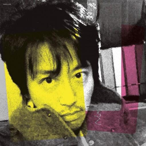 岡村靖幸の新曲「彼氏になって優しくなって」マジヤバイ!ちょっと聴いてよ!