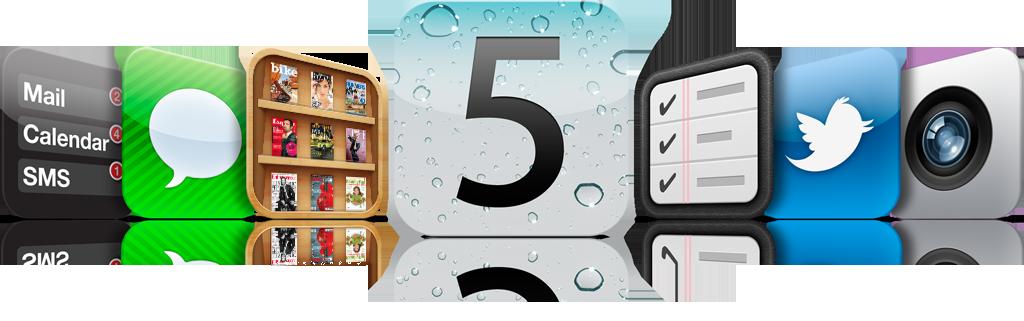 iOS5インストール完了迄に2時間41分…ちょっと触ってみました。