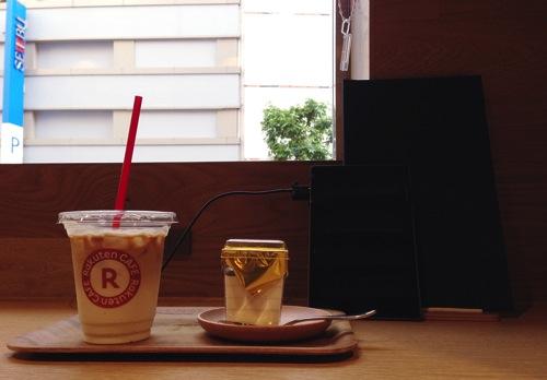 楽天カフェ 店内 様子 レポ