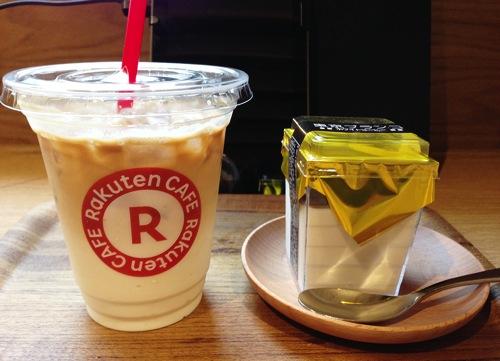 楽天カフェ 楽天 店内 喫茶 コーヒー 味