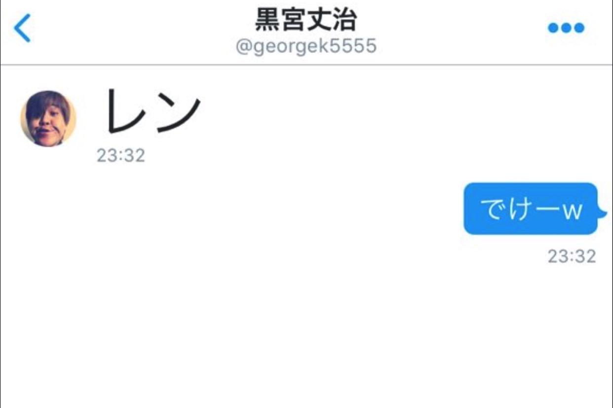 ren twitter