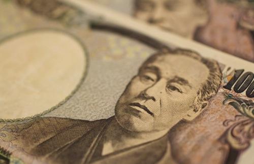 低所得者が1万円もらえる?!増税に伴う臨時福祉給付金をご存知ですか?