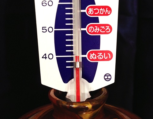 AKELIFE モニター 六玄 京都 日本酒