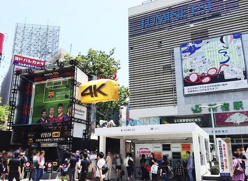 新宿ステーションスクエア 4K ビエラ 体感 イベント レポ 感想