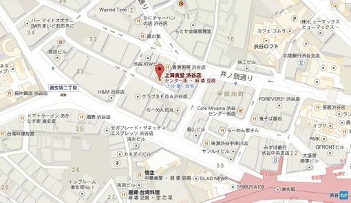渋谷 ワンコイン ランチ 中華 激安