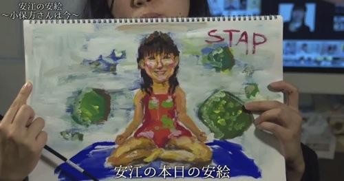東京倉庫 安江 動画 Youtube