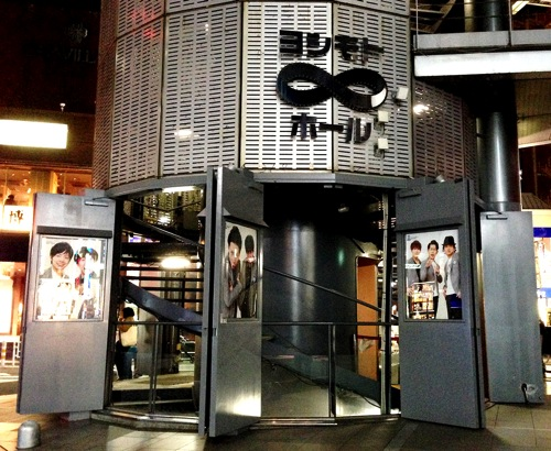 よしもと無限大ホール 渋谷