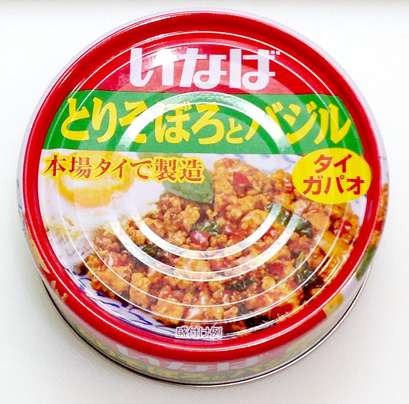 いなば食品の新作!缶詰タイガパオ『とりそぼろとバジル』を食べてみた。