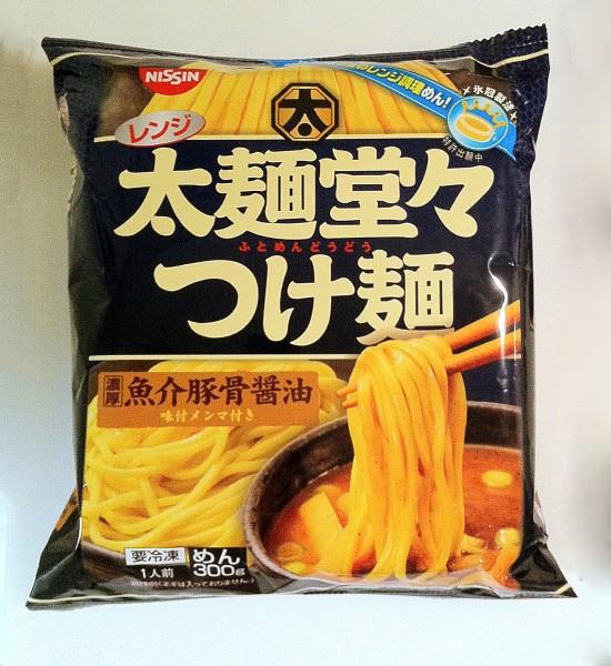冷凍のつけ麺:太麺堂々つけ麺が結構うまかった!