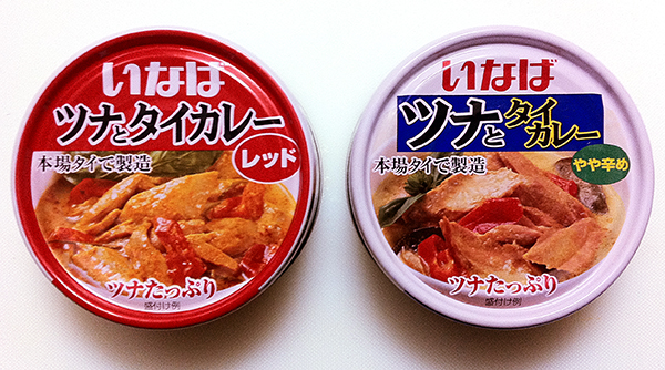 話題の100円ローソンの缶詰カレーのいなば ツナとタイカレーを食べてみた!